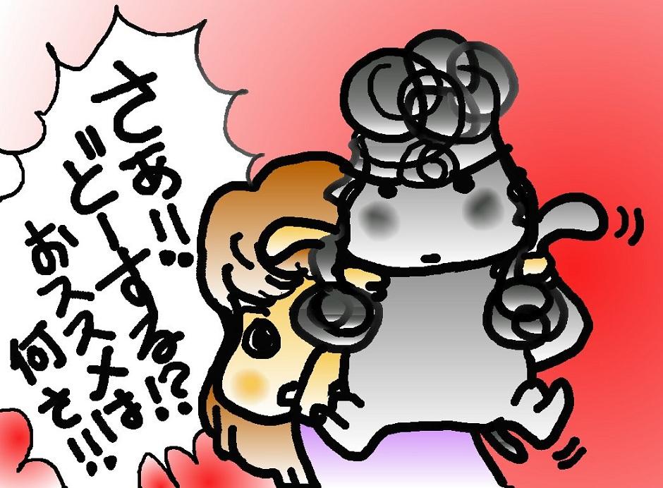 次世代自販機よっ!!_f0096569_7182347.jpg