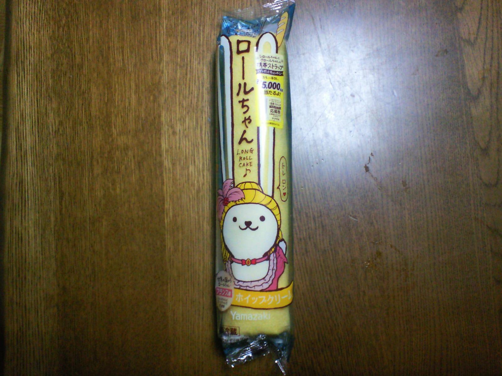 非提供:山崎製パン株式会社_c0001670_2204162.jpg