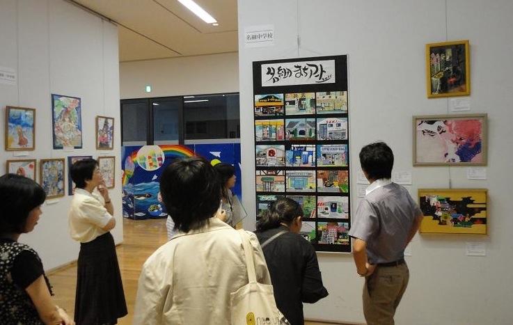 美術部の祭典」 埼玉県川越市で (その1) : 美術と自然と教育と