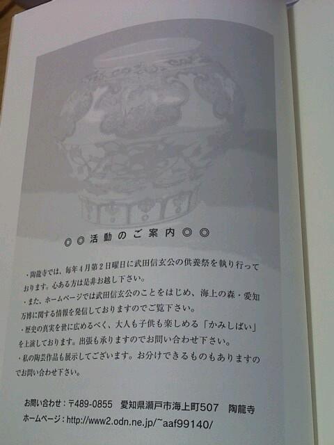 f0004379_115678.jpg