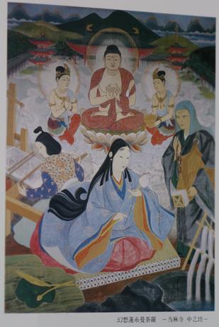 中将姫と當麻寺 (三)_a0045381_2382472.jpg
