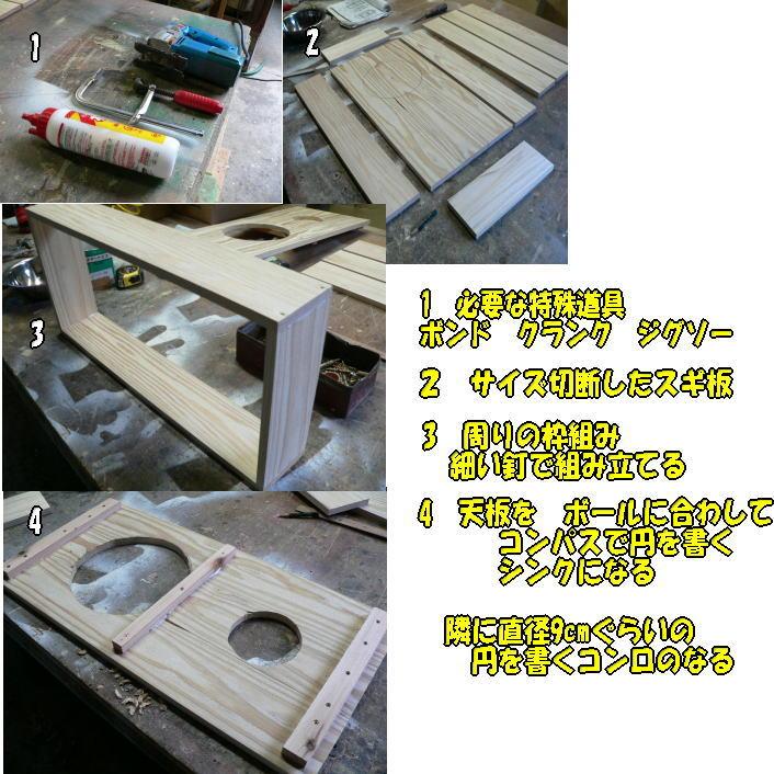 f0185981_20113819.jpg