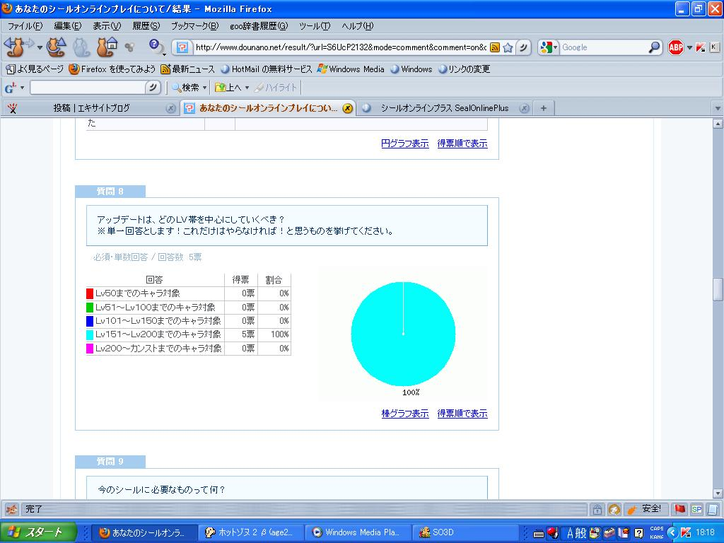d0032088_1824546.jpg