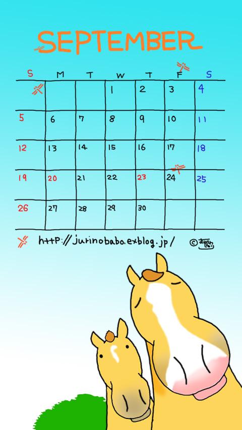 9月の待受け画面_a0093189_033322.jpg