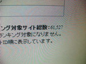 c0151691_14472148.jpg