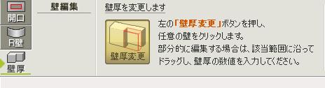 f0238393_14344637.jpg