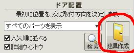 f0238393_1457018.jpg