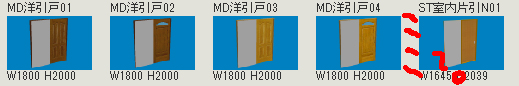 f0238393_15115234.jpg