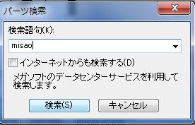 f0238393_15133094.jpg