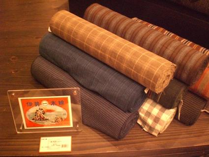 「日本の暮らしと眠り」by Nippon Brand Meister_f0083294_1893155.jpg