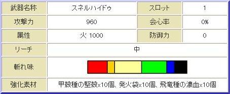 f0010699_2222282.jpg