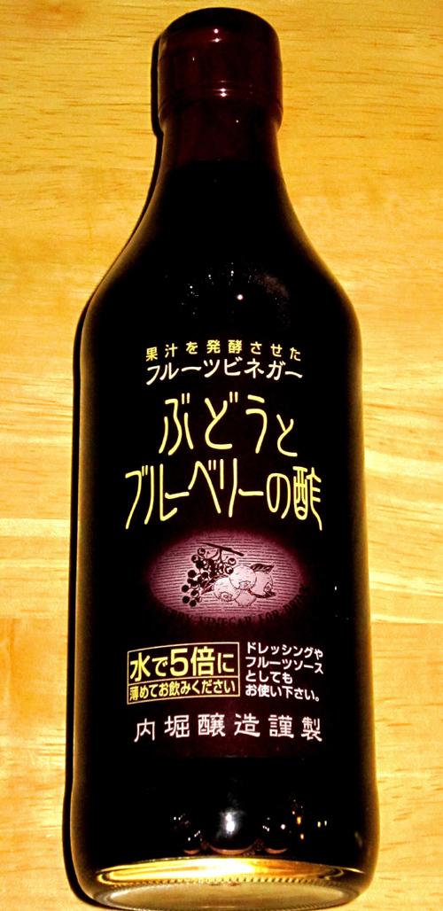 飲むお酢・その2_b0083801_0535898.jpg