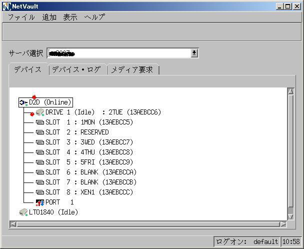 NetVault 8.51 でメディアをブランクにするスクリプト_a0056607_1047435.jpg