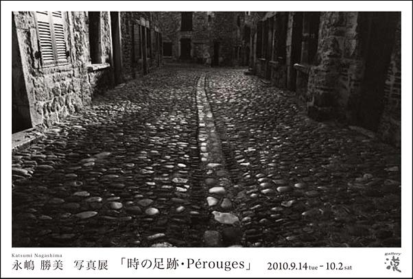 名古屋で写真展を開催致します。_b0194208_1040981.jpg