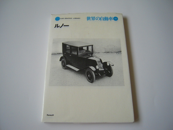 「フレンチブルーピクニック 2010」のフリマで出す冊子_e0146210_1928508.jpg