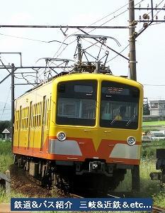 VOL,1420  『速報 三岐鉄道751系試運転』_e0040714_1448106.jpg