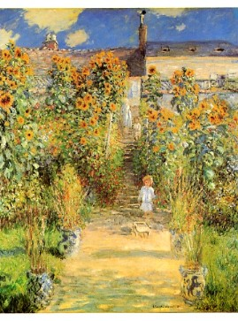 夏時間の庭('08)_a0116217_1358490.jpg