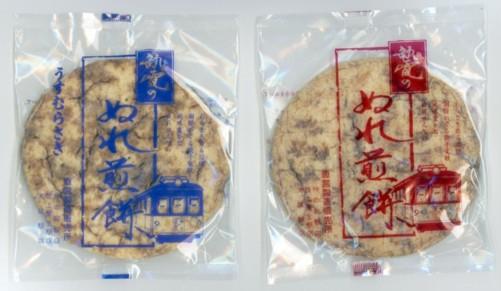 煎餅 銚子 電鉄 ぬれ