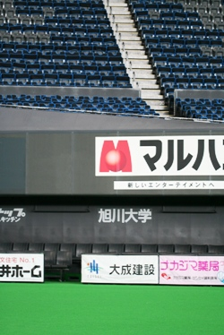 札幌ドームに潜入してみる。_b0048834_17492124.jpg