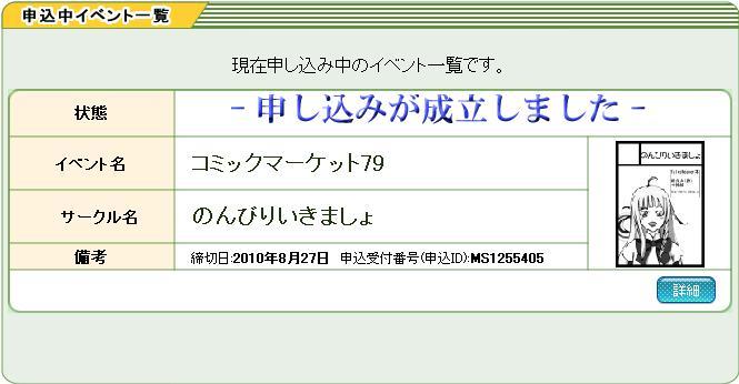c0108034_2233539.jpg
