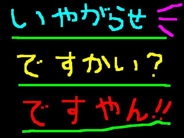 f0056935_19582715.jpg