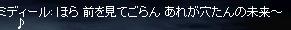 b0182640_8275812.jpg