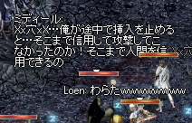 b0182640_8294910.jpg
