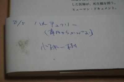 e0126350_22112543.jpg