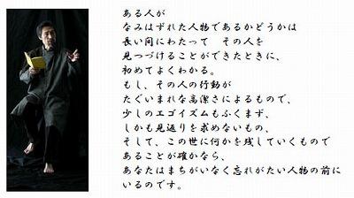 朗読会_f0181557_11243839.jpg