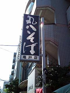 b0081979_20141511.jpg