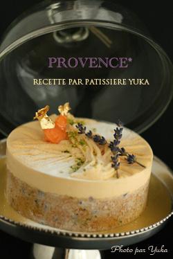 「Provence」 誕生秘話☆_c0138180_1891759.jpg
