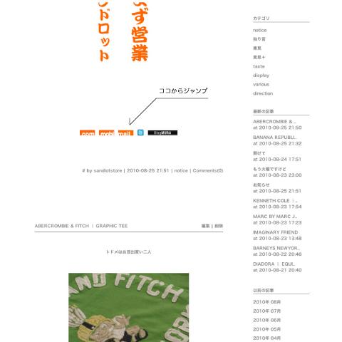 f0136480_1553299.jpg