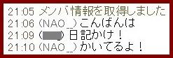 b0096491_1374793.jpg