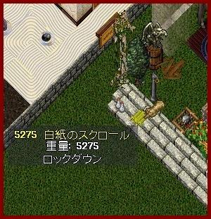 b0096491_1391053.jpg