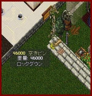 b0096491_1392842.jpg
