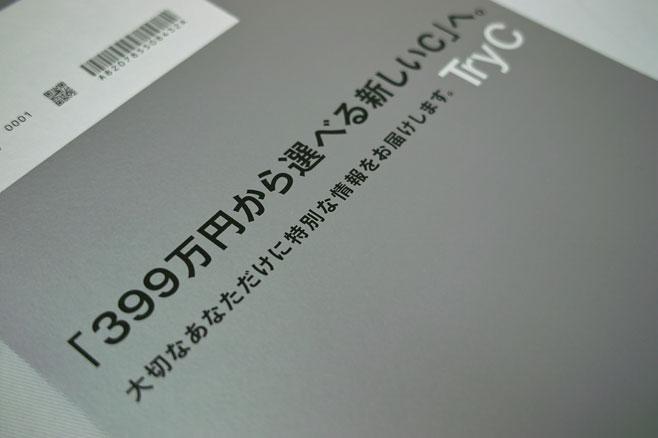 c0021694_8453280.jpg
