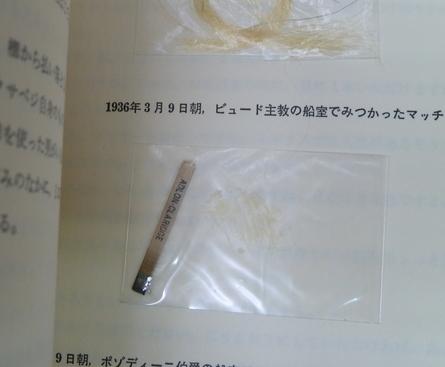 f0069799_16444960.jpg