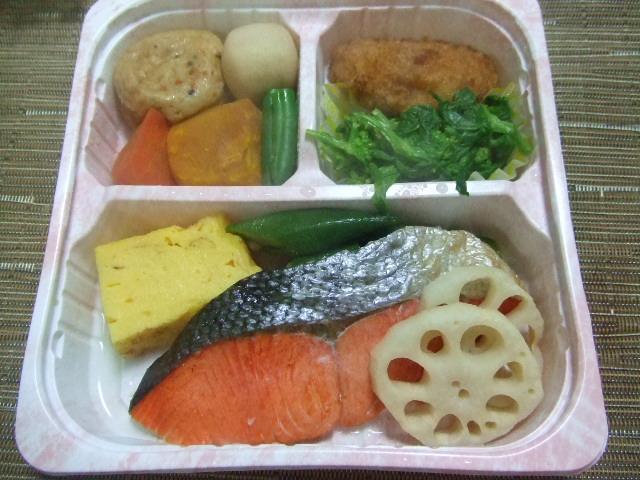 気くばり御膳プラス 紅鮭の塩焼きと彩り野菜の炊き合わせセット _f0076001_112656100.jpg