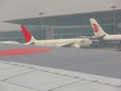 中国出張2010年04月-第一日目-北京トランジット_c0153302_17422585.jpg