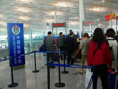 中国出張2010年04月-第一日目-北京トランジット_c0153302_1743317.jpg