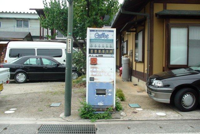 安曇野市穂高の古い自動販売機ほか_a0003909_002823.jpg