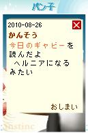 a0126209_8291646.jpg