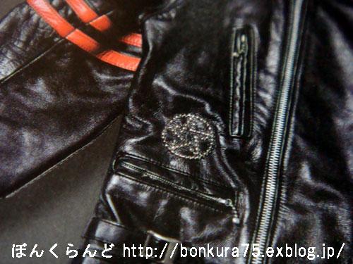 b0080809_1932074.jpg