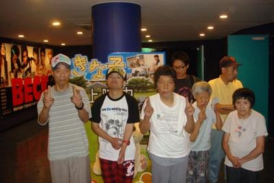 三知協主催の映画観賞会に行きました!_a0154110_16194121.jpg