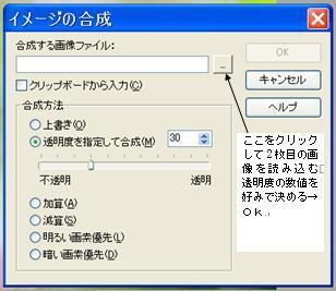 b0136812_23173264.jpg