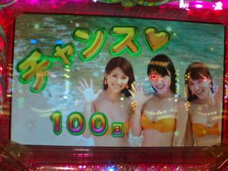 b0020017_13361080.jpg