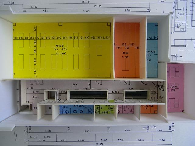 S事務所 完成模型_c0194417_18393553.jpg