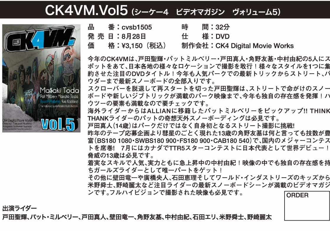 DVDが入荷し始めました。_f0229217_18431815.jpg