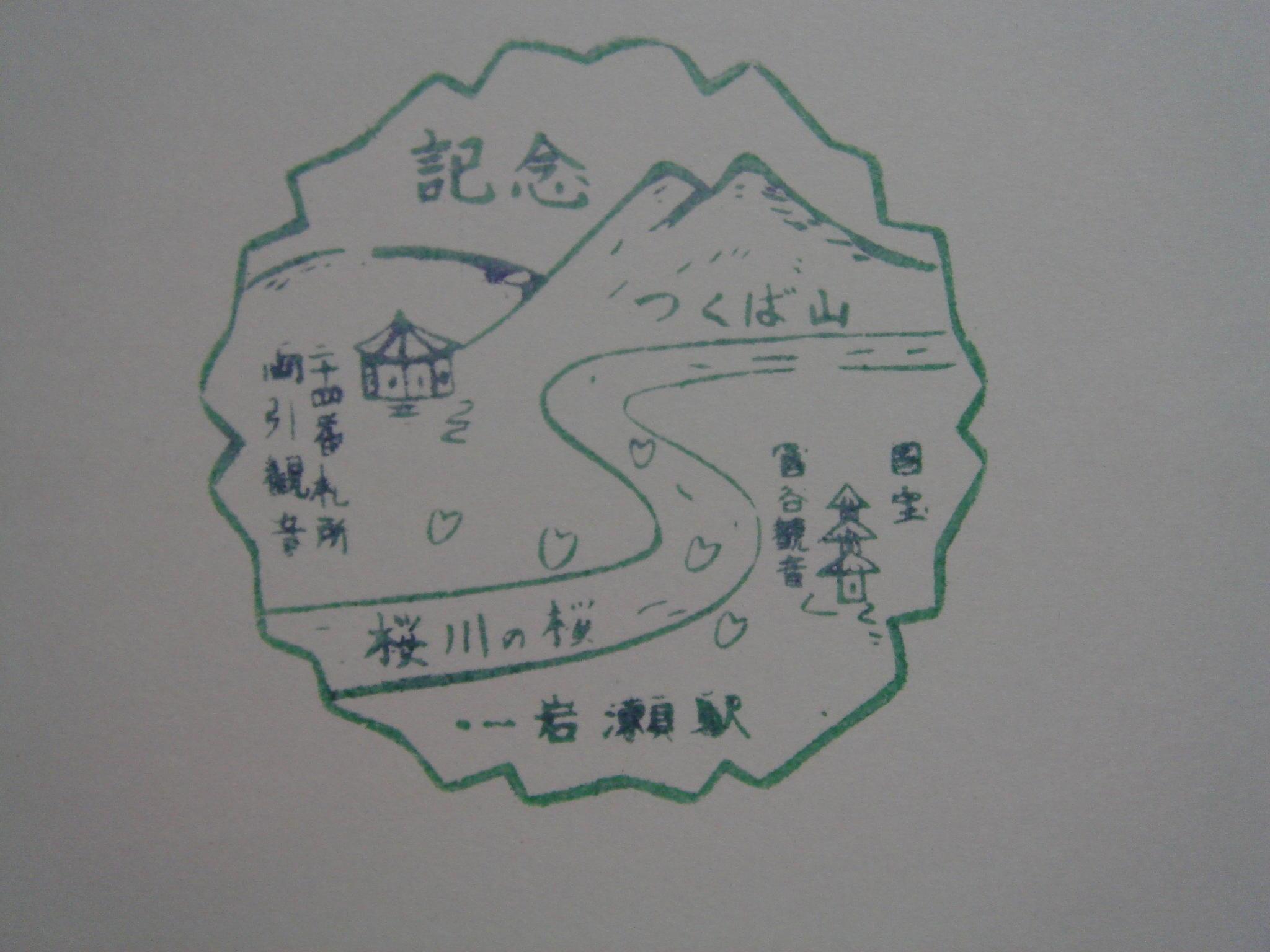 b0191521_010520.jpg