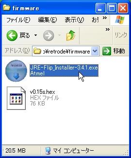 b0030122_1612059.jpg